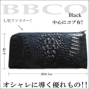 GB-161091 6