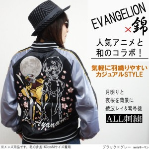 EV5674521_3