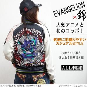 EV5674531_3