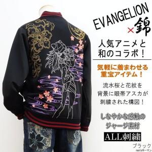 EV5982282_3