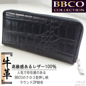 gb-0011_4