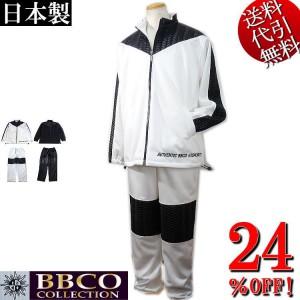 BJ-17803-11-2_1