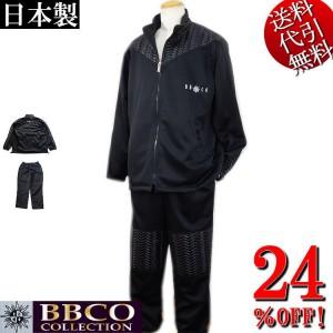 BJ-178031-2_1
